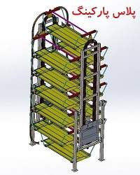 rotary-parking-system