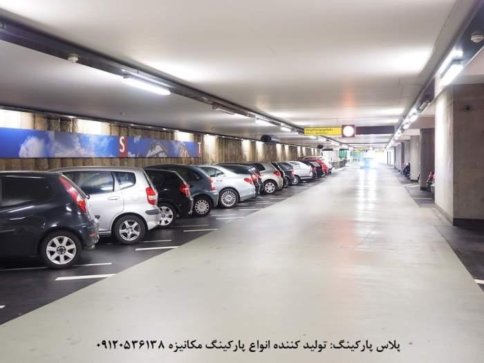 پارکینگ طبقاتی بتنی