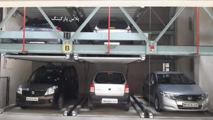 پارکینگ مکانیزه پازلی