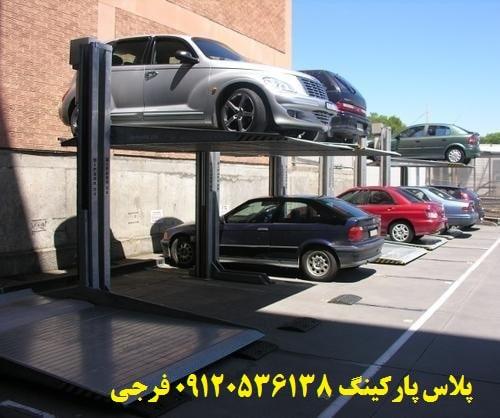 هزینه ساخت پارکینگ مکانیزه دبل (دو تایی) مزاحم