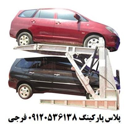 پارکینگ مکانیزه دبل غیر مزاحم مکانیزم جابجایی افقی-عمودی