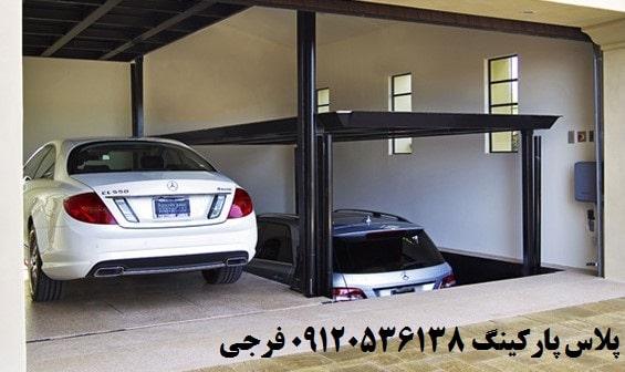 در روش دوم پارکینگ مکانیزه دبل غیر مزاحم دفنی (PIT PARKING)