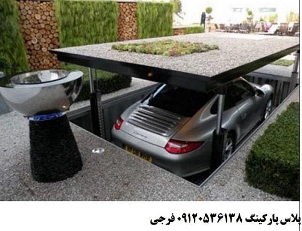 پارکینگ مکانیزه دبل غیر مزاحم
