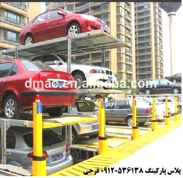 هزینه ساخت پارکینگ تریپل (سه تایی) غیر مزاحم
