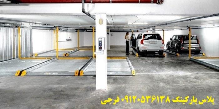 هزینه ساخت پارکینگ پلت فرمی