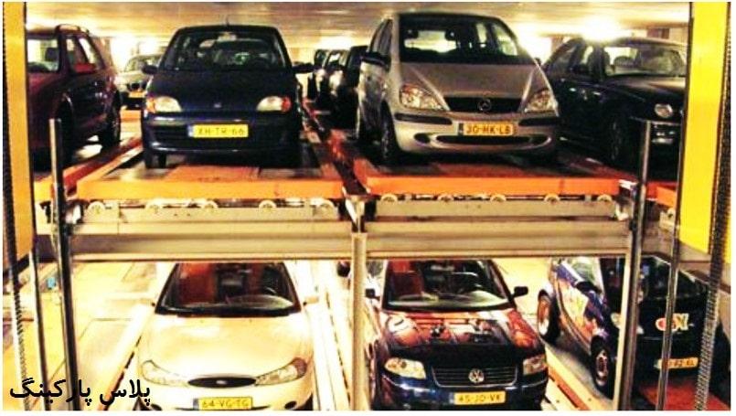 بازدهی مکانی بالا پارکینگ طبقاتی