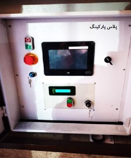 برخی مشخصات سیستم کنترل