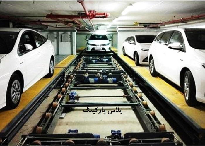 گزارش وضعیت پارکینگ تمام اتوماتیک پازلی افقی در خارج از کشور